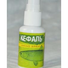 Аминоспрей Кефаль 30 ml