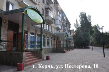 г. Керчь, ул. Нестерова, 10
