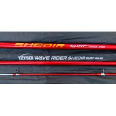 Удилище серфовое YZYSEA SHEDIR SURF 4.5м 200г