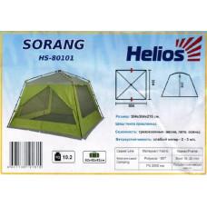 Шатер Helios Sorang HS-80101