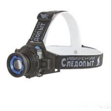 Фонарь налобный Следопыт Вольт-М, 1 LED, zoom, аккум. 220В/60