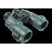 Бинокль Юкон БП 16*50 обрезиненный корпус