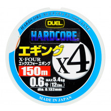 Плетёный шнур Duel Hardcore X4 3color 150m