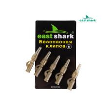 Безопасная клипса для груза с конусом Eastshark ES904703 (5шт.)
