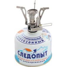 Портативная печь для кемпинга Следопыт СПУТНИК PF-GSP-S09